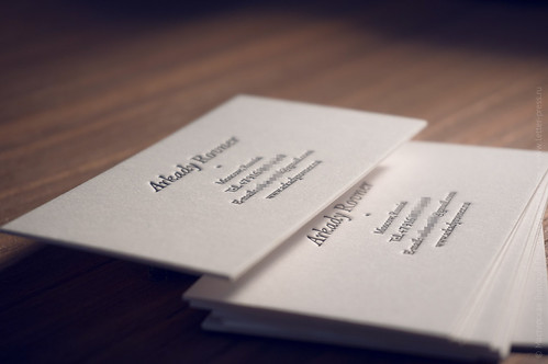 объемная высокая печать визитка