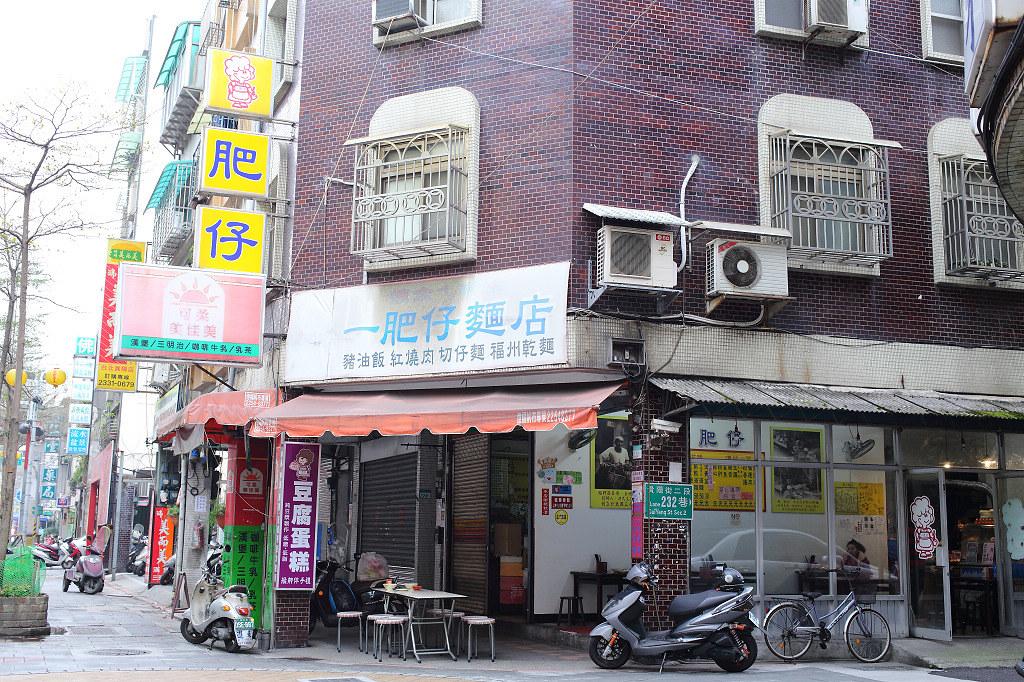 20140312萬華-一肥仔 (1)