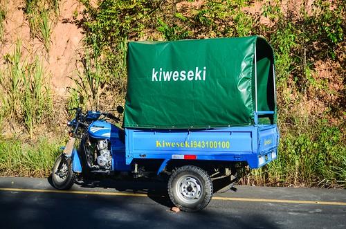 Kiweseki