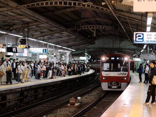 Night Keikyu Terminal