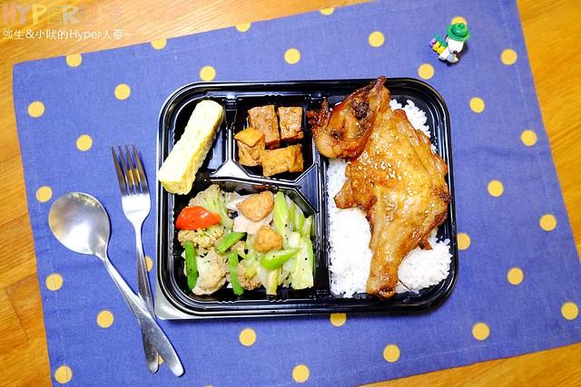 米盒子 (11)