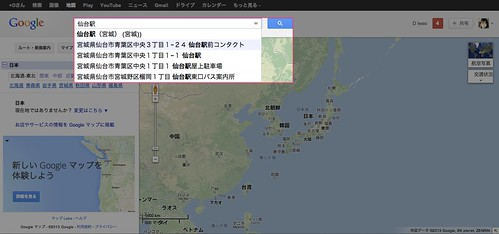 googlemap_paste001
