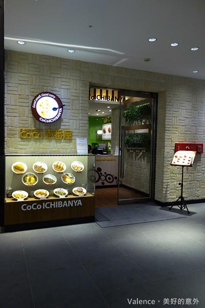 松山車站42
