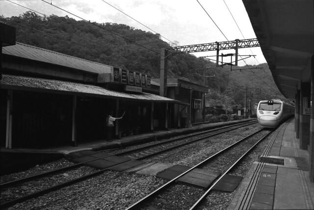 三貂嶺火車站