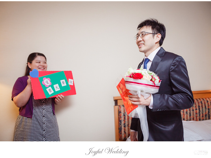 士傑&瑋凌 婚禮記錄_00025
