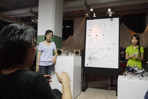 AA visiting school in Taipei 英國AA工作營在台北成果發表
