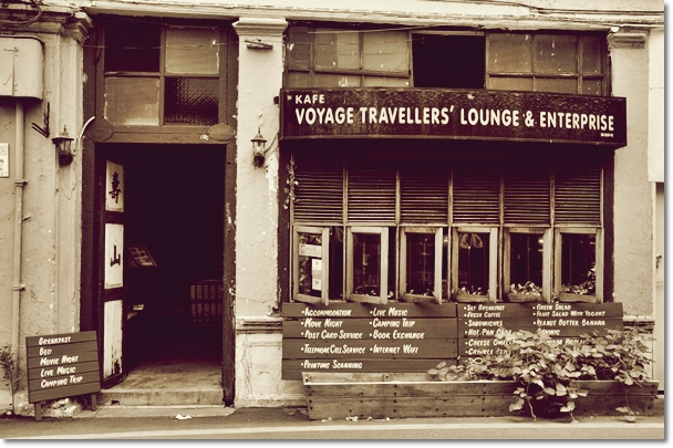 Voyage Travellers Lounge