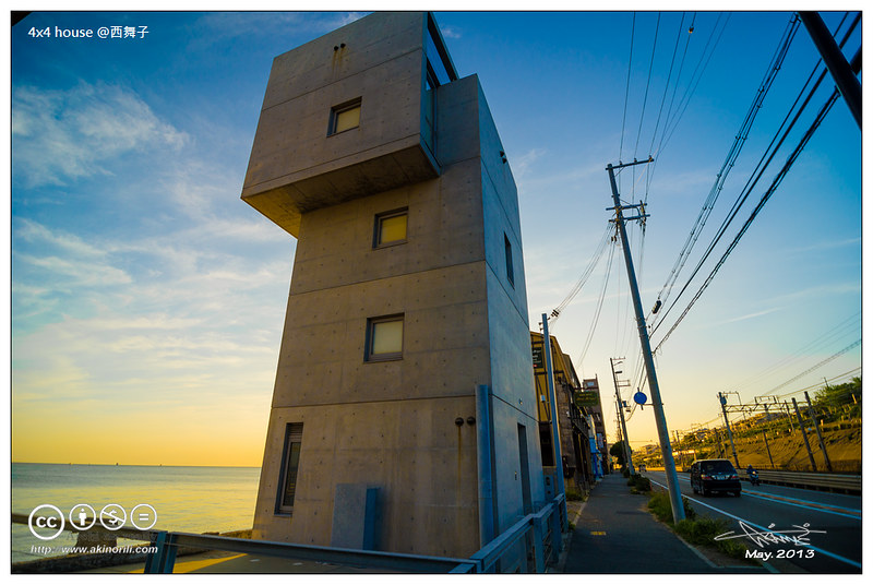 安藤忠雄 Tadao Ando  4x4 house