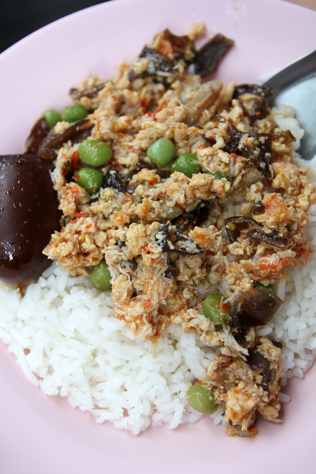 Stir fried crab (pad boo ผัดปู)