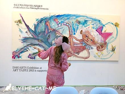 2013台北國際藝博 (5)