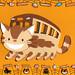 Totoro by supercoolspyclub