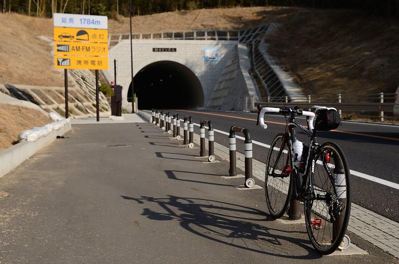 朝日トンネル1784