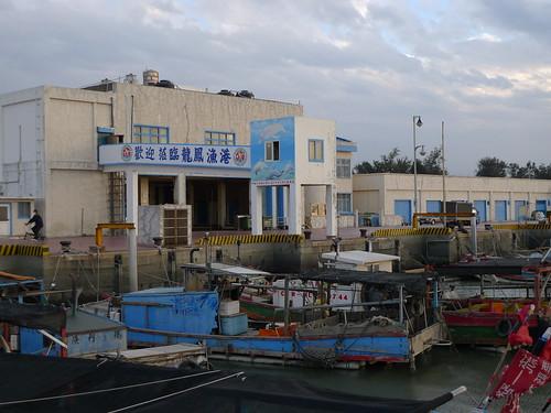 20140204-竹南龍鳳漁港 (15)