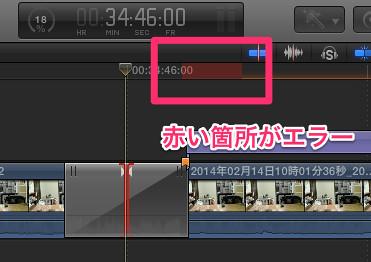 Final_Cut_Pro