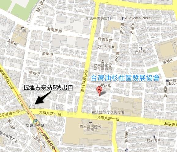 台灣油杉社區發展協會map