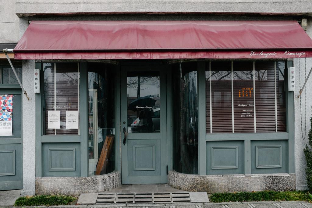 Boulangerie Kimuraya 2014/03/30 X1007718