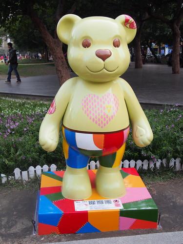 063 社團法人台灣乾癬協會