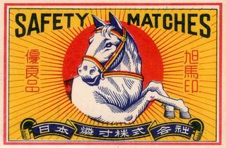 matchboxcz003