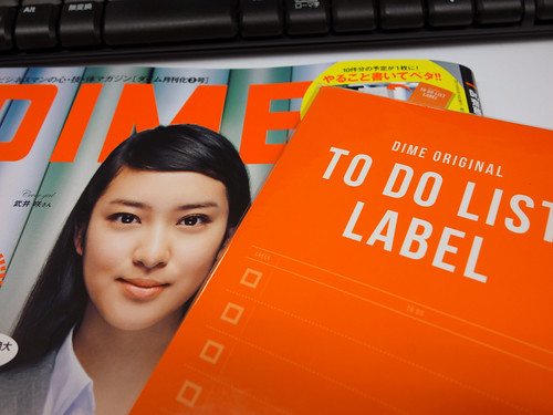 DIME 付録 TO DO LIST LABEL