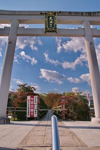 【写真】2012 紅葉 : 長岡天満宮/2020-10-09/IMGP6552