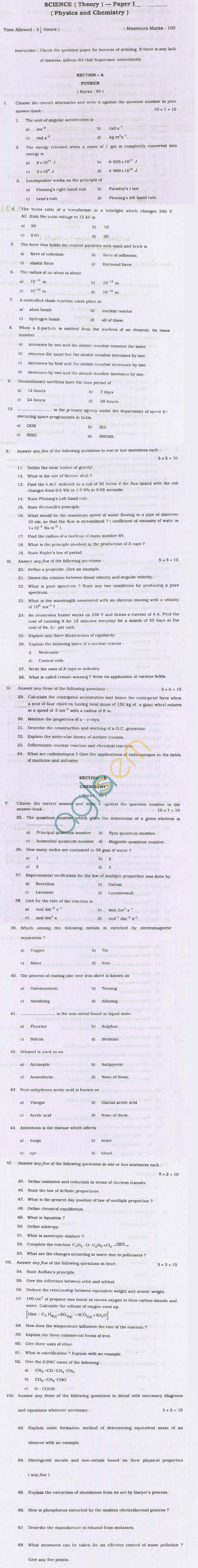 TN Board Matriculation Science Question Papers June 2011