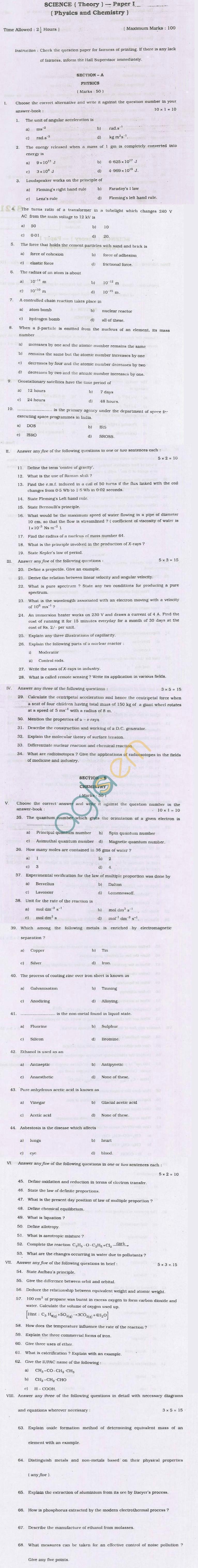 TN Board MatriculationScienceQuestion PapersJune 2011