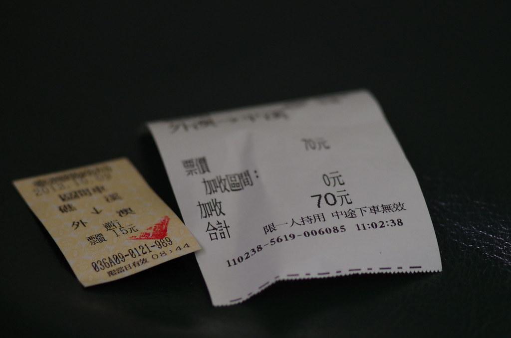 IMGP4973