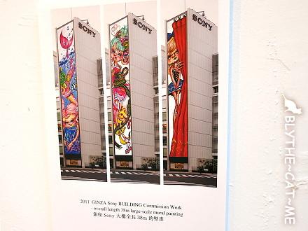 2013台北國際藝博 (7)