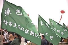 天津綠色之友,圖片來源:天津綠色之友。