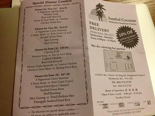 Sambal Coconut menu
