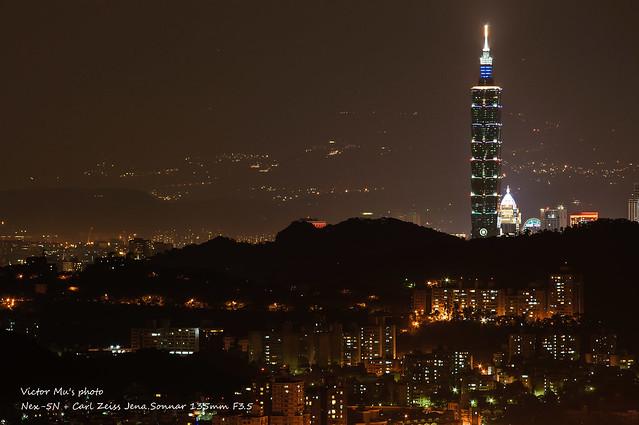2014 Taipei 101 fireworks