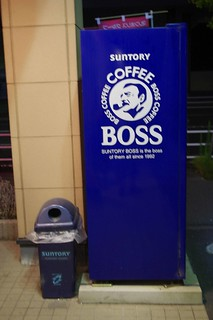 Coffee Boss!