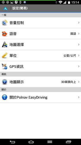 免費導航軟體選擇 Polnav EasyDriving @3C 達人廖阿輝