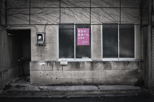 2014.02.22(R0019401LR_GXR_S10_Dark Contrast Glow2