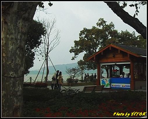杭州 西湖 (其他景點) - 033 (湖濱路的湖畔)