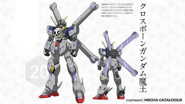 Gundam Build Fighters - Crossbone Gundam Maoh
