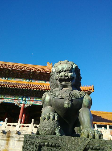 Mi3_Beijing_05