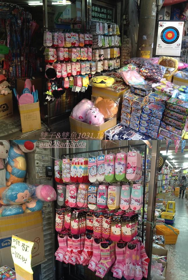 27東大門玩具文具批發綜合市場.繼承者們貓頭鷹暖手抱枕Roumang