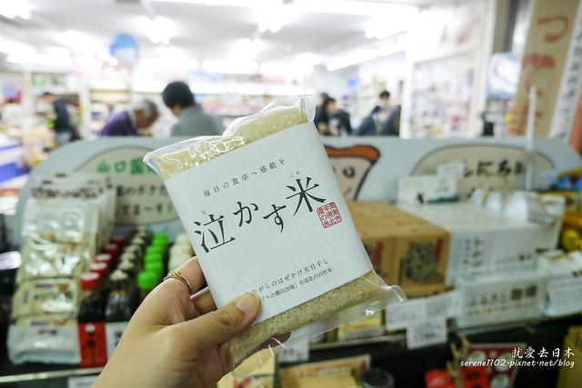 0328D3柳井岩國-1130476