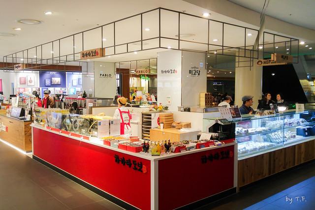 현대백화점 신도림점 하카타도넛
