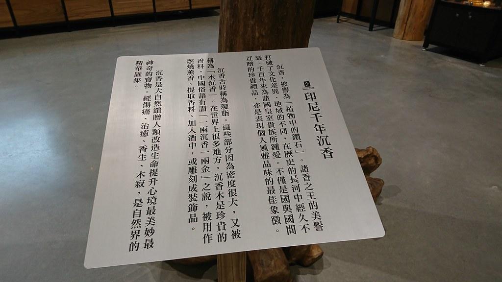 澄林味道故事館 (4)