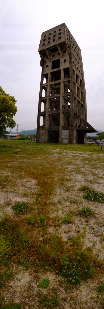Shime coal mine ruins