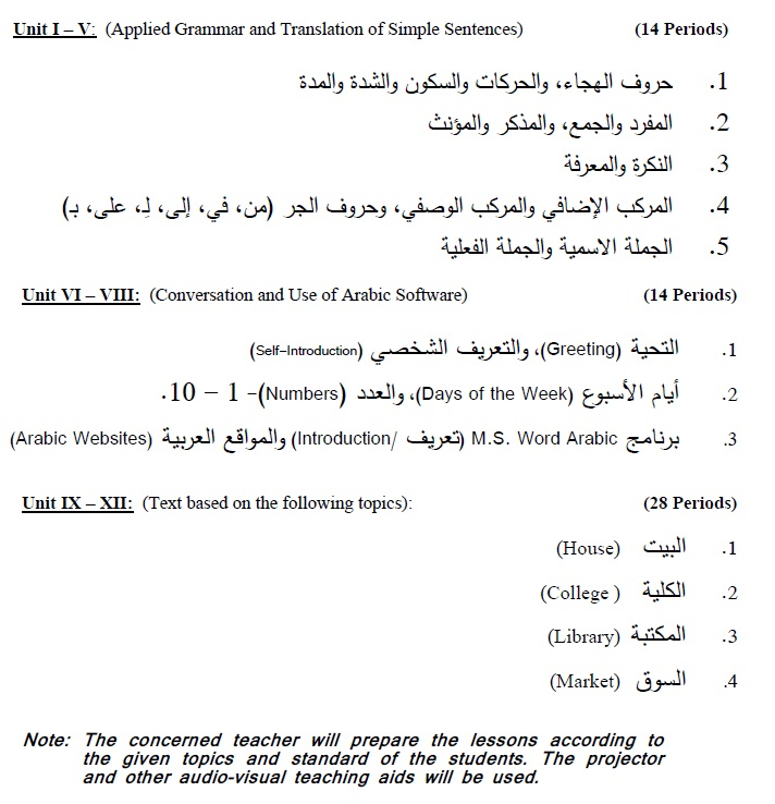 DU Foundation Course Syllabus - Language, Literature, and Creativity –I (Arabic)