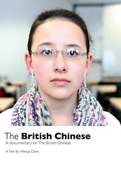 Wenjia Chen