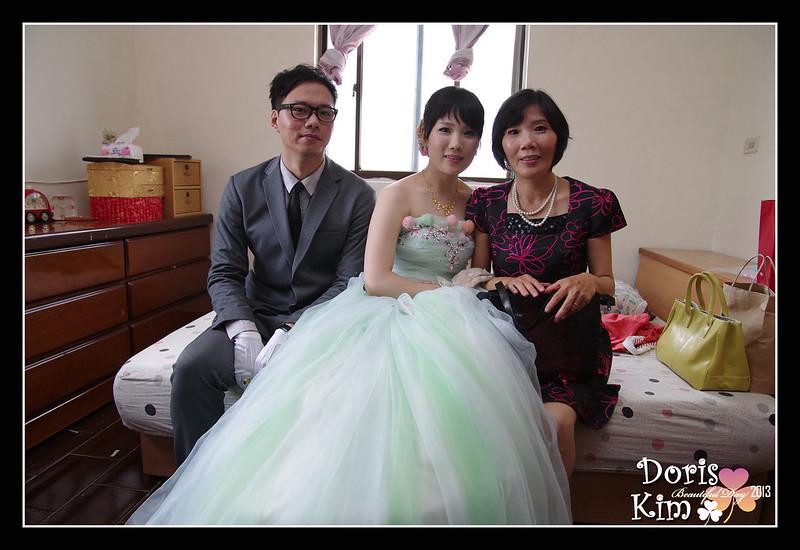 恭喜P友 - Kim & Doris 文定之喜