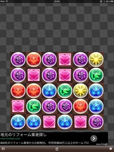 pazdoratool app
