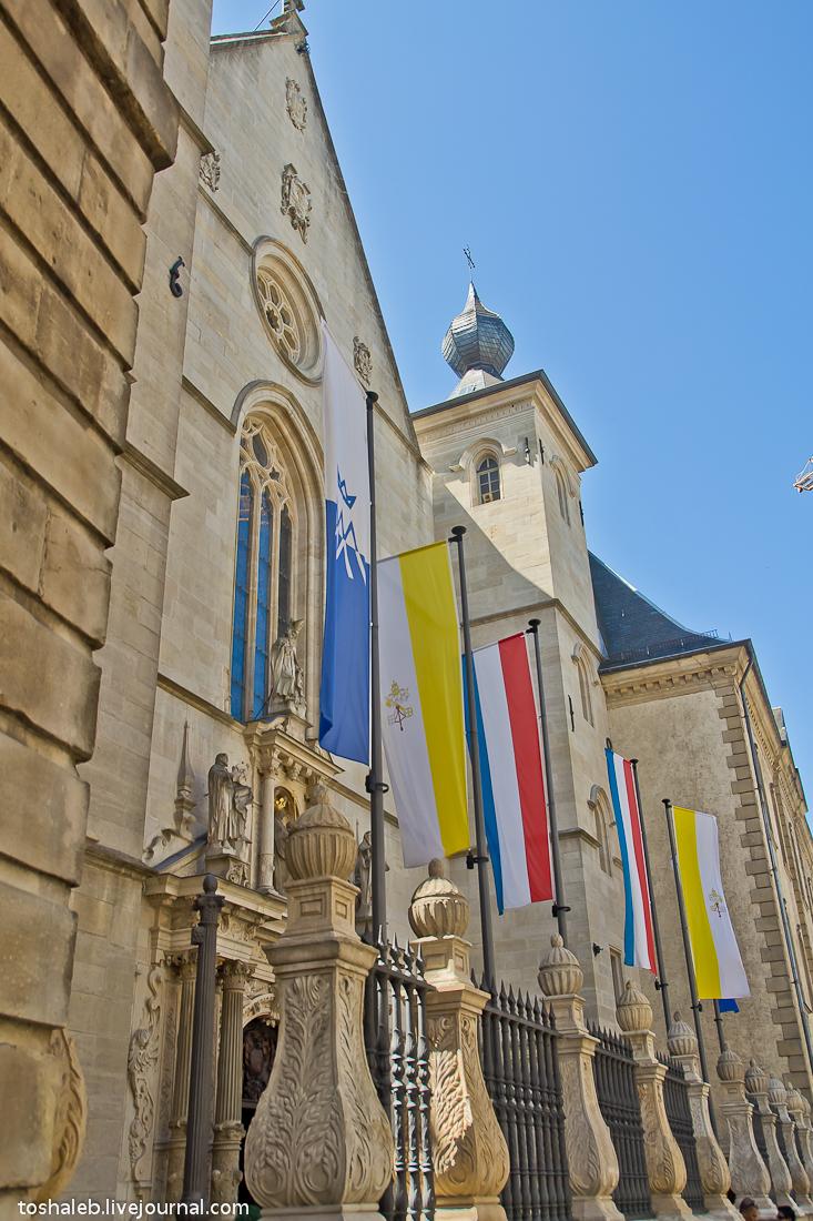 Люксембург-24