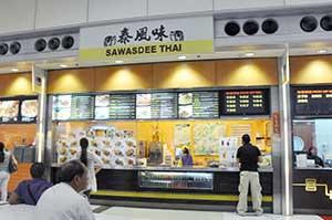 SAWASDEE THAI 泰風味