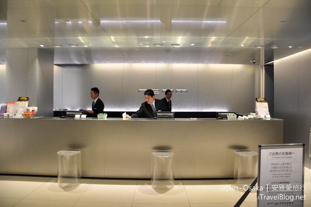 大阪酒店 レム新大阪