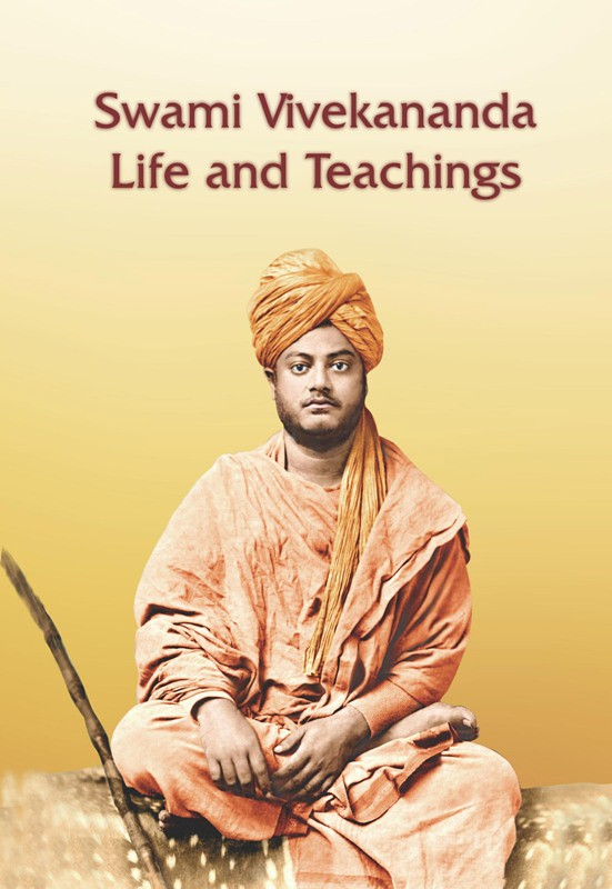 essay tell about childhood of swami vivekananda Swami vivekananda was the living embodiment of sacrifice and dedicated his life to the country and  thus from childhood narendra had the spirit of sacrifice.